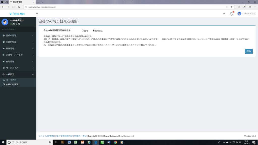 画像に alt 属性が指定されていません。ファイル名: 0d40a5e4a645fc6b96e767d64ac0878e-2-1024x576.png
