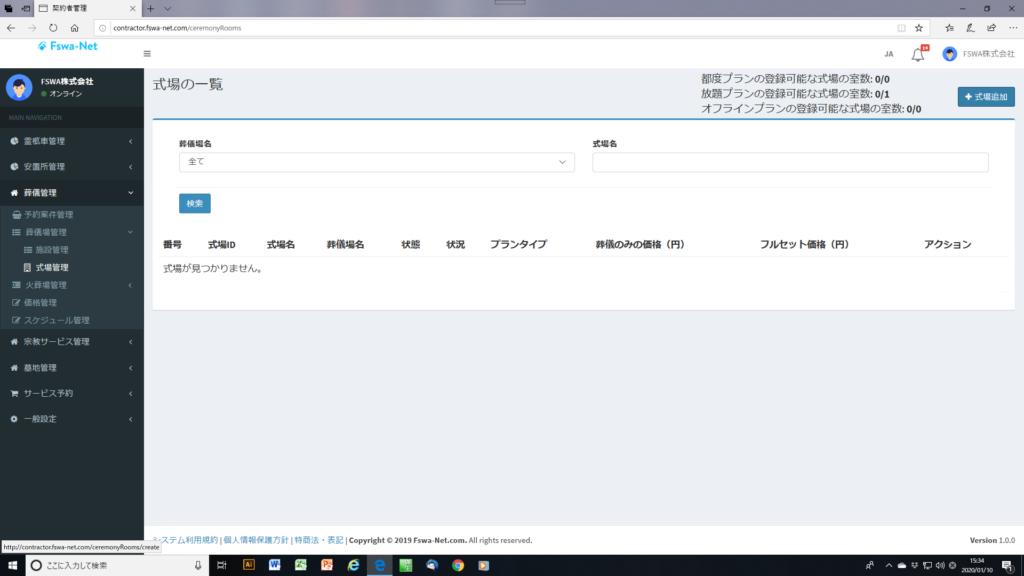 画像に alt 属性が指定されていません。ファイル名: 4-1024x576.png