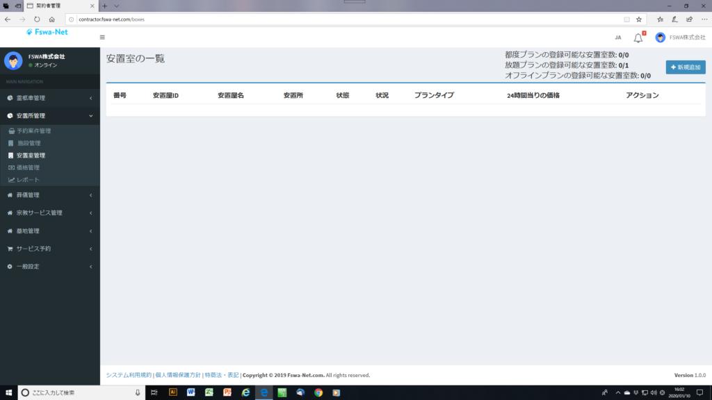 画像に alt 属性が指定されていません。ファイル名: 5-6-1024x576.png