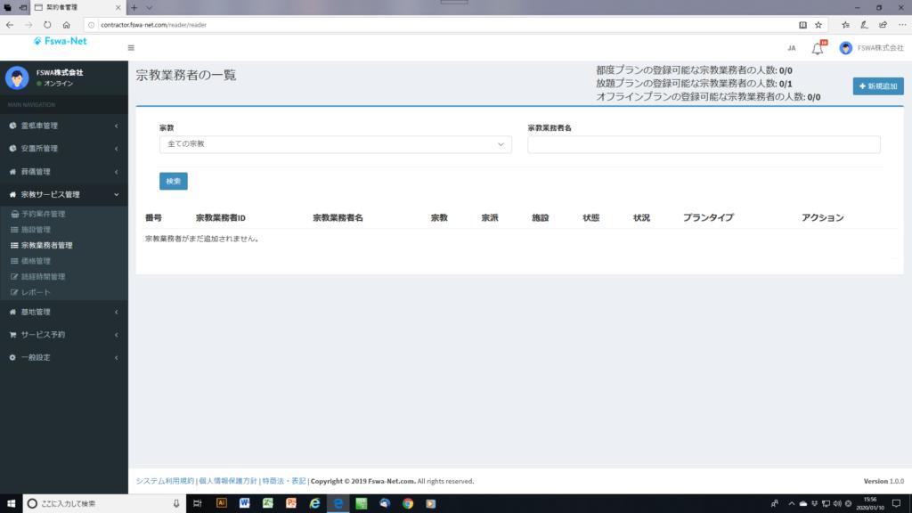 画像に alt 属性が指定されていません。ファイル名: 6-2-1024x576.png