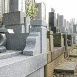 お墓の種類と選ぶときのポイント