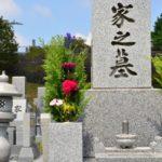 正しい墓地の選び方は?墓地を選ぶ際に気を付けるべきポイント