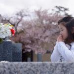 お墓を建てるのにはいくらかかるの?~適正価格を知りましょう~